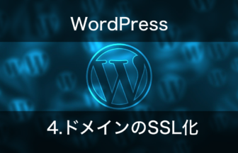 wordpress-domain-ssl