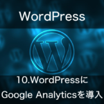 wordpress-google-analytics