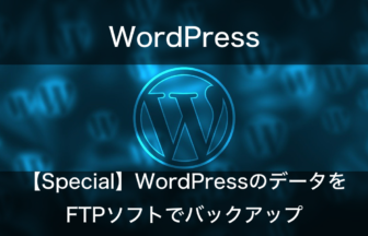 wordpress-ftp