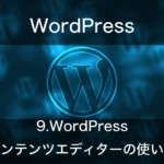 wordpress-gutenberg-editor