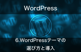 wordpress-theme-select